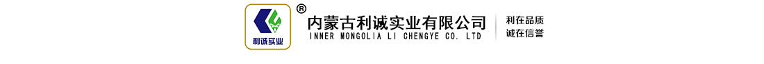 利诚logo